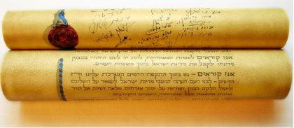איך אומרים סנהדרין ביוונית? עושים סדר בבלבול היהודי דמוקרטי