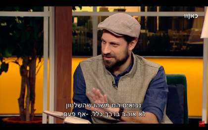 שיחה עם דב אלבוים בתכנית ״בין השמשות״